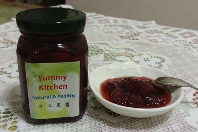 超推薦的Yummy kitchen 天然手工果醬「草莓果醬」250g /  保證每一口都吃得到草莓喔!消費滿$600免運