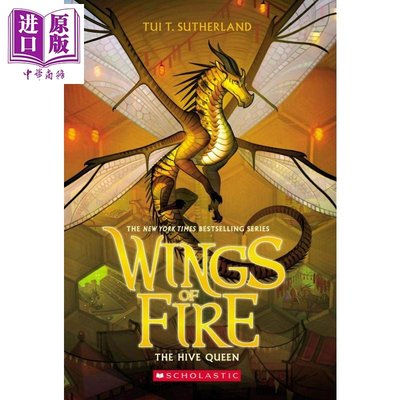 Wings of Fire #12:The Hive Queen 英文原版 火焰之翼12 Tui T. Sutherla