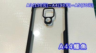 ~A3款 包膜材料 ~A44 壓紋膜~鱷魚紋 Alligator 手機包膜紙 透明 LINTEC 包膜料 邊條 DIY