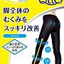 ○☆╮ella小舖╭☆○日本【QTTO】黑色露趾...