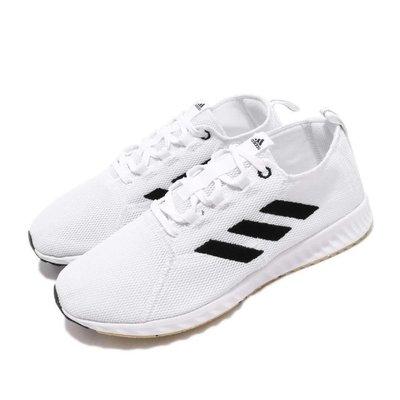 SugarStore - Adidas EPM Run 白色 黑色 針織 舒適 輕量 運動休閒 B96342