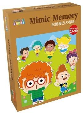 《東雨》記憶模仿大考驗 Mimic Memory