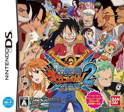 NDS 航海王 大決戰!2 新世界 (海賊王 One Piece) 純日版 二手品