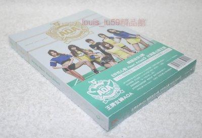 王牌女神AOA 韓語迷你3輯 怦然心動 Heart Attack【台灣獨占限定盤 CD+DVD+拍立得】