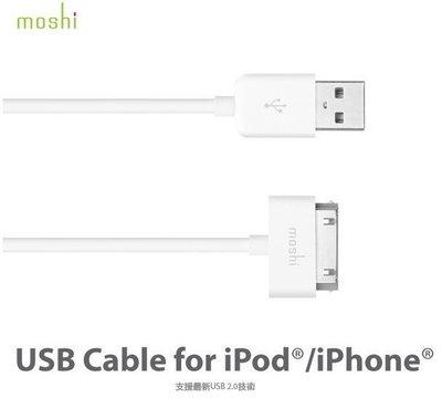 公司貨 Moshi USB cable for iPod/iPhone4 傳輸線 適用iPhone4s new ipad