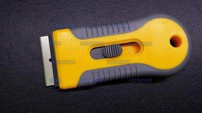 含稅 伸縮款 迷你手持鏟刀 刮刀 手機螢幕除膠刀 @3C當舖科技館@#KJ253