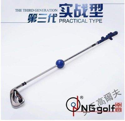 高爾夫揮杆練習器 揮杆練習棒 利佰特 初學者的選擇 節奏型HGB003戶外