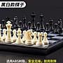 [中號送二教材]國際象棋兒童比賽專用磁性便攜高檔迷你少兒學生初學者大棋子棋盤468元
