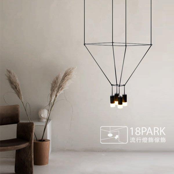 【18PARK 】工業時尚 Willeflo [ 威雷弗洛吊燈-4燈 ]