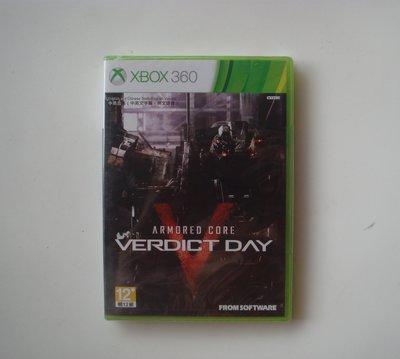 全新XBOX360 機戰傭兵 審判日 中文版 ARMORED CORE VERDICT DAY