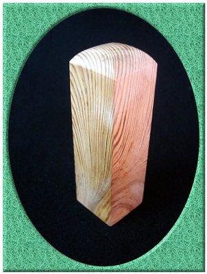 最頂級的檜木印章叫做檸檬檜木香開運章公司章章精彩各行各業景氣好轉的最佳刻印選擇
