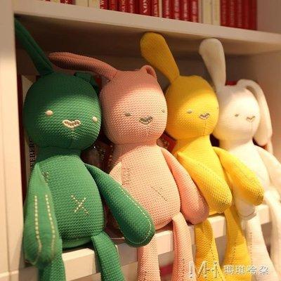 日和生活館 安撫兔子公仔毛絨玩具嬰兒睡覺抱枕布娃娃玩偶女孩小寶寶禮物S686