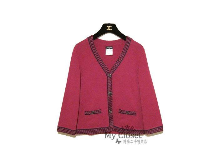 My Closet 二手名牌 Chanel 2011 桃紅鑲藍邊100%Cashmere雙口袋雙C釦Cardigan