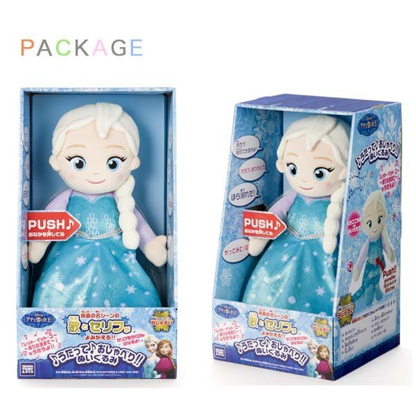 ♥心樂格格♥♫Disney 迪士尼 [♦冰雪奇緣系列 Frozen 整組2入歌唱玩偶 布偶 精品 禮品♫全新日版 稀少!