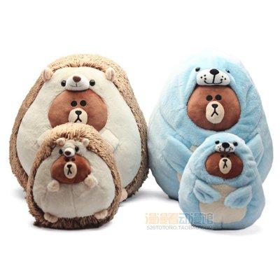 【便利公仔】含運 廠出變裝海獅刺猬布朗熊玩偶公仔坐姿毛絨玩具娃娃機生日禮物