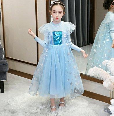 【韓菲小姐】預購~~女童(長袖)冰雪奇緣保暖毛衣連艾莎公主裙禮服