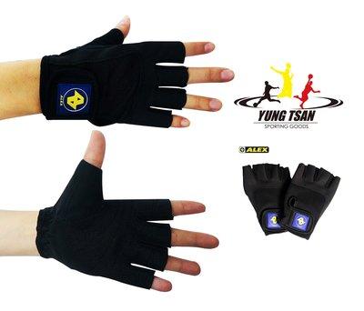 ☆永璨體育☆ ALEX A-37 專業多功能手套 手套 健身 重量 訓練  尺寸:M.L