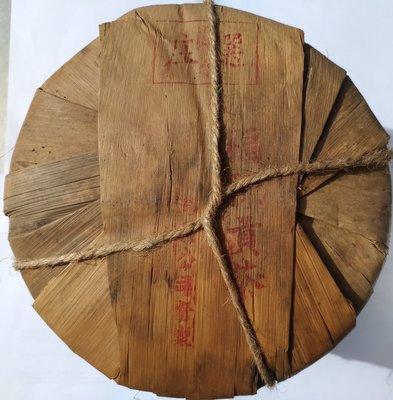 1996鴻利公司/福祿貢茶/普洱茶/生茶/青餅