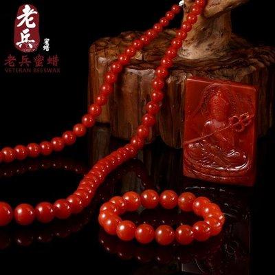 【可樂生活】天然南紅瑪瑙手串手鍊火焰紋佛珠108顆項鍊男女款-免運費