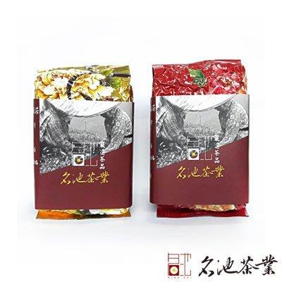【名池茶業】最受歡迎好茶款「台灣高山烏龍茶 手採一心二葉」999元/斤!