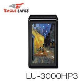 【皓翔居家安全館】Eagle Safes 韓國防火金庫 保險箱 (LU-3000HP3)(梵谷露咖啡座)