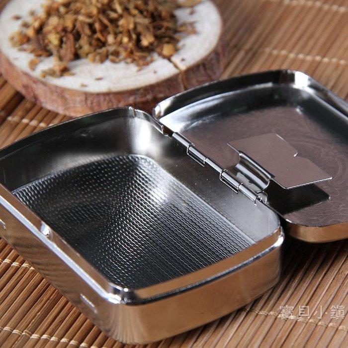 不銹鋼金屬煙斗卷煙便攜專用男士金屬煙絲盒 散煙斗煙絲密封保濕
