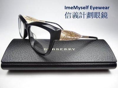 BURBURRY 2211F optical spectacles Rx prescription frame