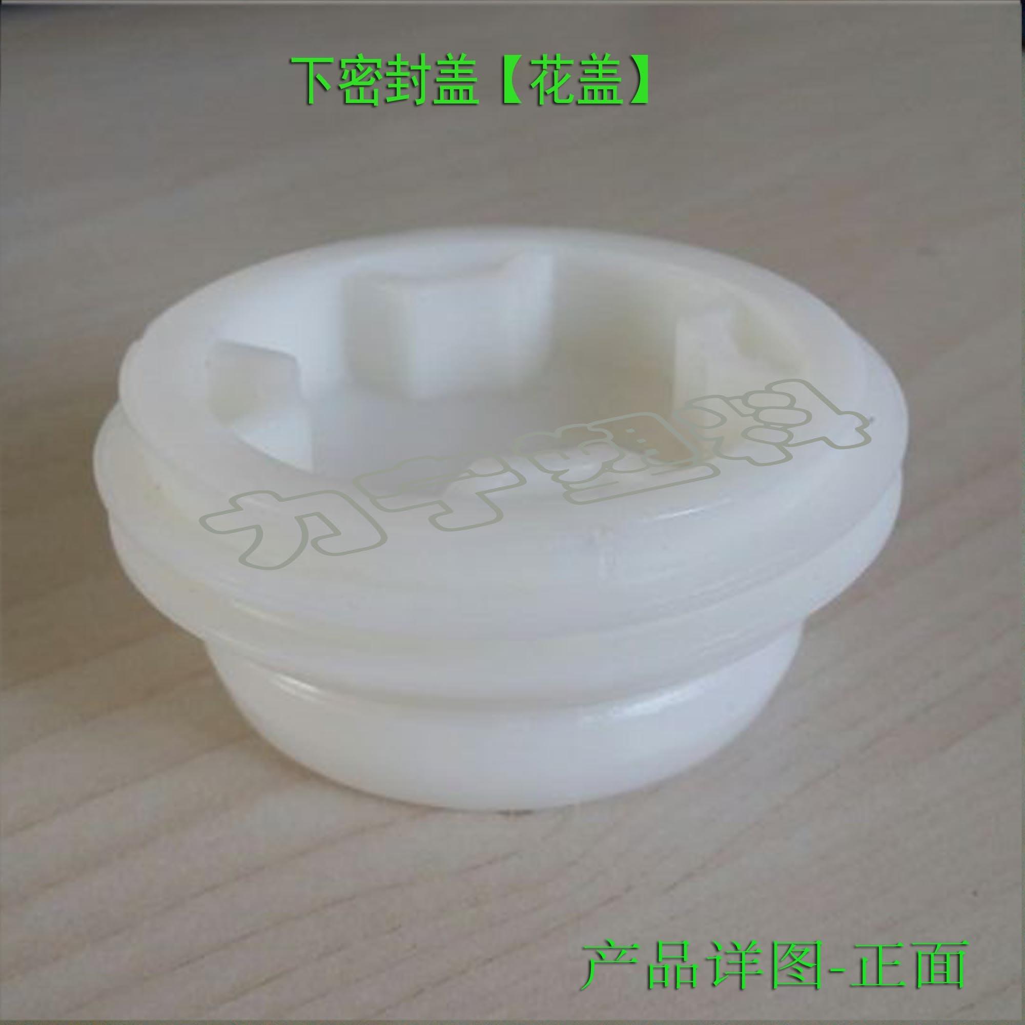 衣萊時尚-全新料 塑料桶蓋 200L桶密封蓋蓋子 白色蓋 十字蓋 化工桶蓋子(型號不同價格不同)