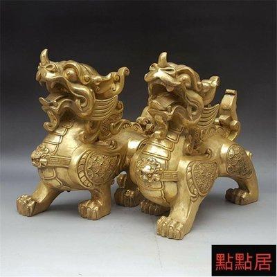 【點點居】純銅金錢貔貅獨角獸招財旺財居家辦公風水裝飾擺件DDJ138