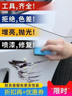汽車漆劃痕修復神器深度去刮痕修補專用補漆筆珍珠白黑色噴漆   全館免運