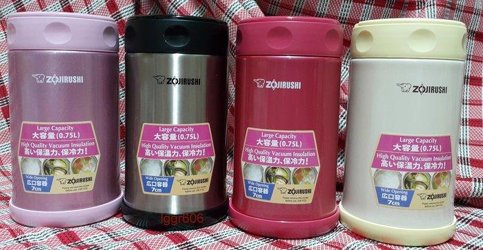 優購網~象印ZOJIRUSHI不鏽鋼真空燜燒杯0.75L《SW-FCE75》全新品