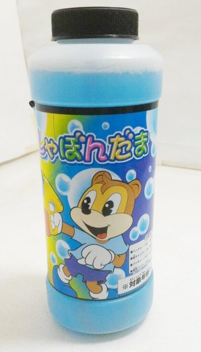 【塔克】彩虹 泡泡水(小) 泡泡液 補充瓶 350ML 安全無毒 音樂 連續電動 泡泡槍 泡泡機【B44000102】