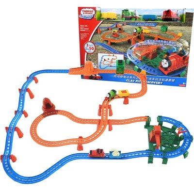 積木城堡 迷你廚房 早教益智托馬斯小火車電動軌道逃離煉鋼廠探險套裝FBK85兒童玩具