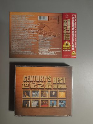 CD/CE23/英文 /世紀之最 精選輯CENTURY'S BEST 2CD有側標/TOO MUCH HEAVES-THE BEE GEES