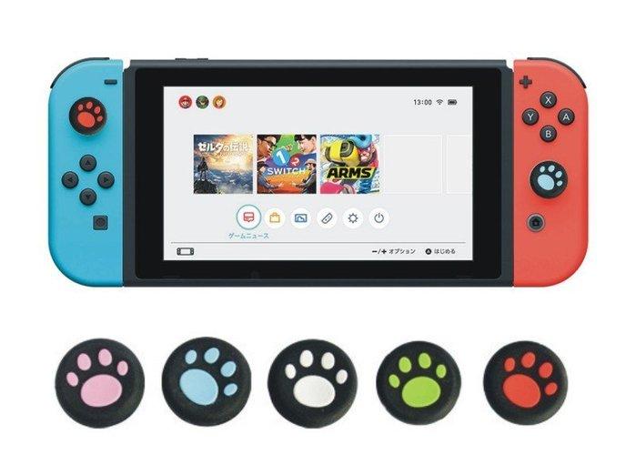 Nintendo 任天堂 Switch 類比搖桿香菇帽保護套 Joy-Con 控制器 貓爪 矽膠保護套