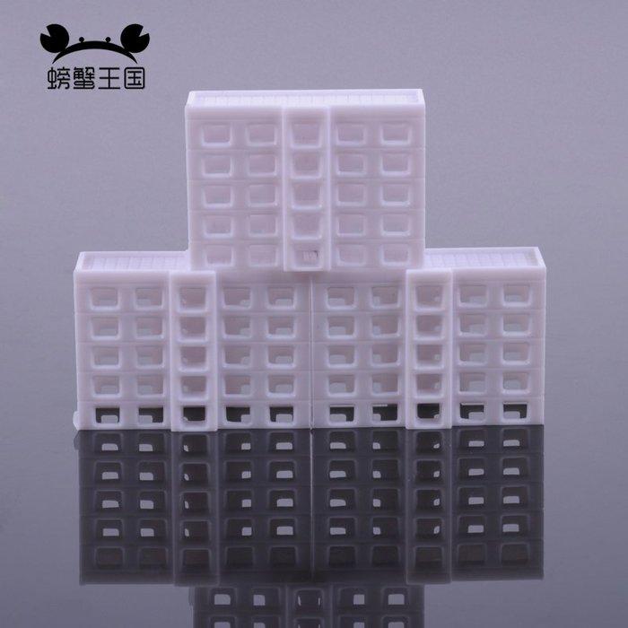 滿250發貨)SUNNY雜貨-建筑模型材料場景模型  高樓模型 房子 模型大廈 3號#模型#建築材料#DIY
