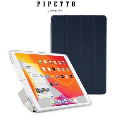 英國 Pipetto iPad 10.2 多角度多功能保護套 深海藍/透明背蓋 Luxe Origami 皮套 喵之隅