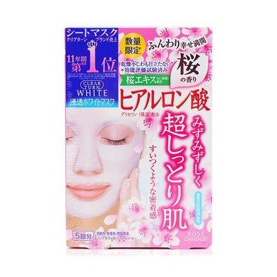 日本 高絲 KOSE 玻尿酸櫻花限定 光映透保濕面膜 5枚入【特價】異國精品