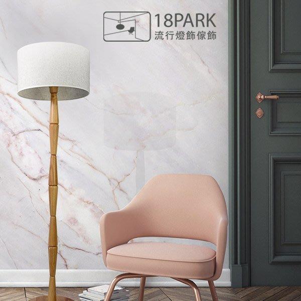【18Park 】北歐設計  Landmark light [ 一隻軒落地燈]