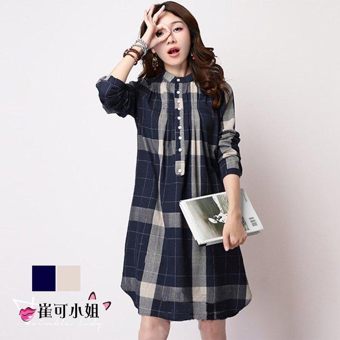 『現貨』格紋棉麻 寬鬆 長版 長袖襯衫上衣 連衣裙【HD0010】 - 崔可小姐