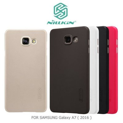 Samsung Galaxy A7 (2016) NILLKIN 耐爾金 超級護盾 硬殼 抗指紋 背蓋 磨砂殼 保護殼
