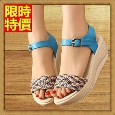 楔型涼鞋 厚底坡跟涼鞋-彩色編織舒適輕巧真皮女鞋子3色69w25[獨家進口][米蘭精品]