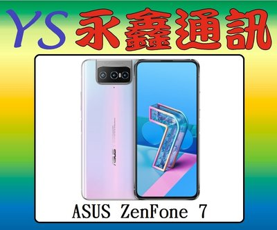 淡水 永鑫通訊【空機直購價】ASUS ZenFone 7 ZF7 8G+128G 6.67吋 5G