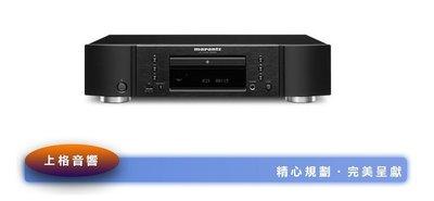 【上格音響】marantz CD6006 SACD/CD 播放機