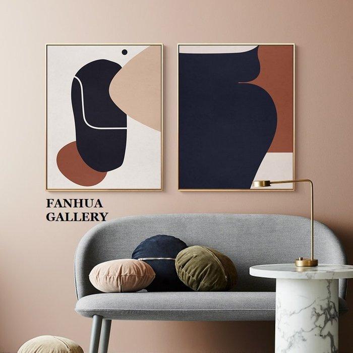 C - R - A - Z - Y - T - O - W - N 北歐現代極簡抽象色塊藝術裝飾畫暖色系抽象掛畫玄關版畫
