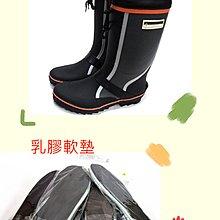 美迪-G1301橡膠雨鞋~(有束口)-可當登山雨鞋.-工作雨鞋+純皮乳膠軟墊~~廚房不適合穿