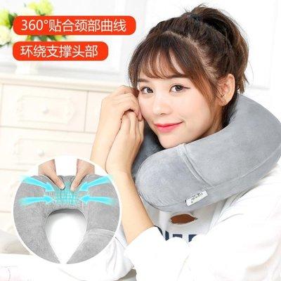 按壓式充氣u型枕吹氣旅行護頸枕脖子U形枕頭靠枕飛機便攜旅游