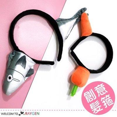 八號倉庫 網紅動漫週邊胡蘿蔔鹹魚搞怪髮箍 頭飾【2A091M307】