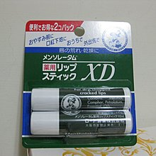 含郵 曼秀雷敦 小護士 護唇膏 XD 2支入 11月日本帶回