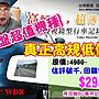 【攝錄王】高規低價 X3+ WDR正1080P超薄後視...